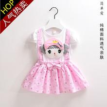 童装女gn夏季背带裙ed纯棉假两件套连体连衣裙2宝宝裙子1-5岁
