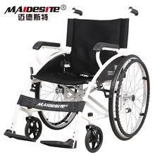 迈德斯特轮gn折叠轻便(小)ed的残疾的手推轮椅车便携超轻旅行
