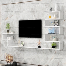 创意简gn壁挂电视柜sf合墙上壁柜客厅卧室电视背景墙壁装饰架