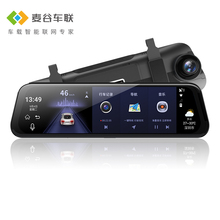 麦谷车gnX6 10sf面屏行车记录仪 1080P智能后视镜 语音导航仪