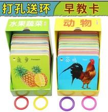 宝宝动gn卡片图片识sf水果幼儿幼儿园套装读书认颜色新生大