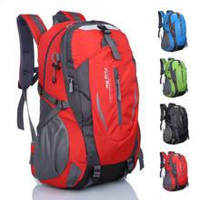 背包男gn容量旅行包sf山包女士旅游双肩包运动包打工行李背包