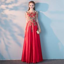 敬酒服gn娘2020sf婚晚礼服主持的礼服女大合唱团演出服女长裙