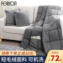子两用gn合一加厚珊zx公室折叠午睡毯汽车内冬季加厚
