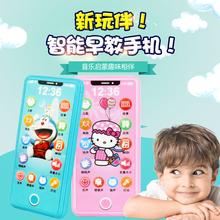 可咬防gn水宝宝宝宝zx具婴儿电话音乐充电早教机智能仿真触屏