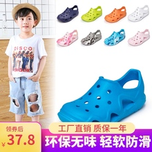 洞洞鞋go童男童沙滩ar21新式女宝宝凉鞋果冻防滑软底(小)孩中大童