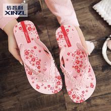 情侣拖鞋夏季潮韩时尚英伦风的go11拖防滑ar趣沙滩鞋的字拖
