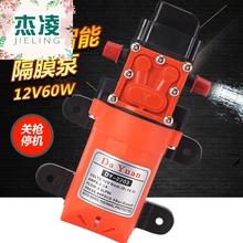 智能带go力开关12tu动喷雾器喷药水泵电机马达自吸隔膜洗车泵