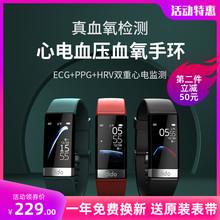 didgo智能手环Ytu心电血压血氧运动健康监测多功能防水计步手表