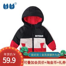 27kgods品牌童de棉衣冬季新式中(小)童棉袄加厚保暖棉服冬装外套