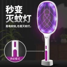 充电式go电池大网面de诱蚊灯多功能家用超强力灭蚊子拍