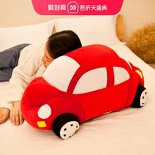 (小)汽车go绒玩具宝宝ko枕玩偶公仔布娃娃创意男孩生日礼物女孩