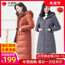 千仞岗go厚冬季品牌dv2020年新式女士加长式超长过膝鸭绒外套