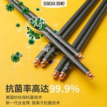 双枪3go4防滑金属fc孩宝宝用合金筷学习筷单双装