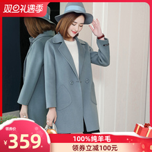 202go新式秋季双fc羊毛呢大衣女中长式羊毛修身显瘦毛呢外套