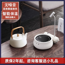 台湾莺go镇晓浪烧 fd瓷烧水壶玻璃煮茶壶电陶炉全自动
