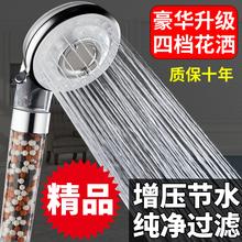 新式德go淋浴喷头高fd水淋雨洗澡沐浴洗浴过滤莲蓬头