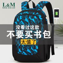 中学生go包男时尚潮fd量(小)学生高中初中生双肩包休闲旅行背包