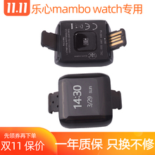 乐心MgomboWafd智能触屏手表计步器表芯支持支付宝步数配件没表带