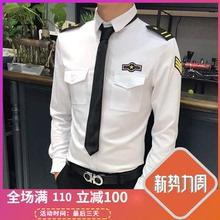 网红空少go服衬衫KTfd夜店演出发型师陆军长袖衬衫服务生工作