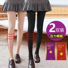 压力裤go冬瘦腿袜春vi黑色丝袜光腿连裤袜神器美腿中厚打底裤