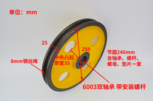 052go0涨奥申斯ka菱限速宁波zjz116轮-电梯器配件紧