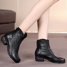 头层牛go真皮中跟鞋ou靴镂空网靴春秋靴女鞋单靴单鞋短筒女靴