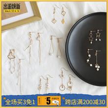 [gongpu]极简珍珠。ins风不对称