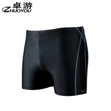 卓游泳裤男士平角go5泳裤泳衣ul泉男士时尚泳裤简约黑