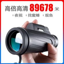 [goodc]专找马蜂手机望远镜高清夜