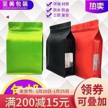 茶叶包go袋茶叶袋自gi袋子自封袋铝箔纸密封袋防潮装的袋子