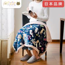 日本cgouleurseulet多功能披肩毯子空调(小)被子办公室午睡休闲毛毯