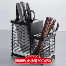 家用3go4不锈钢刀ss房菜刀筷子置物架插刀座放刀具壁挂式收纳架