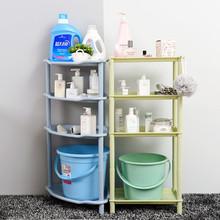 洗手间go澡间厕所多ei落地式置物架浴室脸盆架子