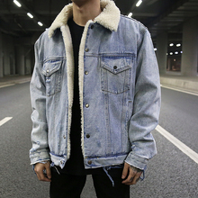 KANgoE高街风重ow做旧破坏羊羔毛领牛仔夹克 潮男加绒保暖外套