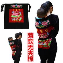 云南老式小孩背巾贵州传统