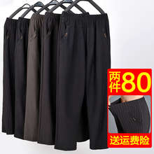 [goubei]秋冬季中老年女裤加绒高腰