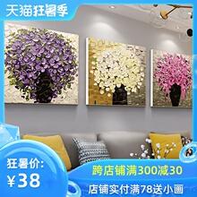 diygo字油画三联er景花卉客厅大幅手绘填色画手工油彩
