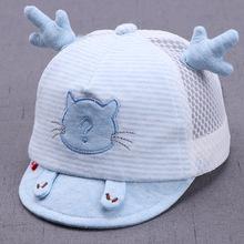 婴儿帽子春秋夏季宝宝遮阳