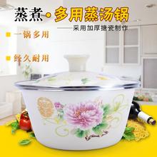 欧丽家go瓷碗搪瓷盆zi瓷碗瓷碗盖盆老式猪油瓷盆珐琅汤盆