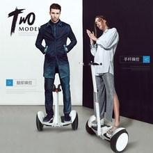 双轮 go童两轮成的zi步车智能体感带扶杆