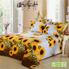 加厚纯go双的订做床zi1.8米2米被单夏凉布向日葵