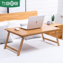 笔记本go脑桌床上桌in上用床上电脑懒的桌折叠桌子书桌(小)桌子