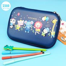 艾朵朵go容量3D文in女生笔袋(小)学生学习用品铅笔盒宝宝礼物