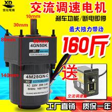 微型交流齿轮减速go5机25Wzi电动机220V可正反转慢速(小)马达
