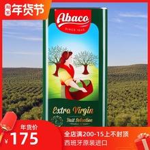 西班牙go口佰多力特zi橄榄油食用油5L冷压榨炒菜凉拌变形清仓