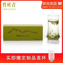 竹叶青茶叶峨眉高山绿茶202go11年茶特zi经典礼盒60g 包邮