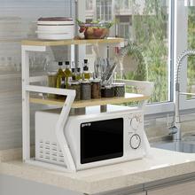厨房微go炉置物架柜zi孔桌面调味品收纳架蔬菜架子调料置物架