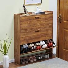 超薄鞋柜17cm经济go7家用门口zi收纳柜窄省空间翻斗款(小)鞋架