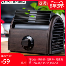 Kingo正品无叶迷if扇家用(小)型桌面台式学生宿舍办公室静音便携非USB制冷空调